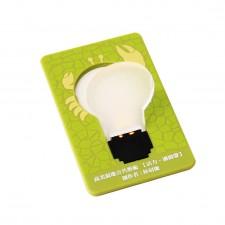 卡片燈 / 口袋燈